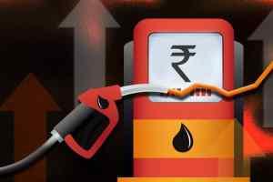 बड़ी खबर : पेट्रोल-डीजल दाम घटे, जानिए कितने की मिली राहत
