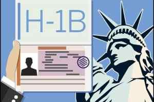 H-1B वीजा धोखाधड़ी की पांच हजार शिकायतें