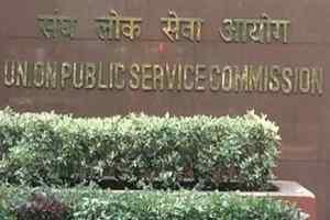 UPSC की प्रारंभिक परीक्षा में लाखों परीक्षार्थी हुए शामिल