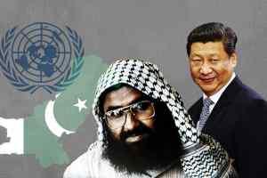 राष्ट्र सुरक्षा परिषद में मसूद अजहर को ग्लोबल आतंकी घोषित करने का प्रस्ताव रद्द