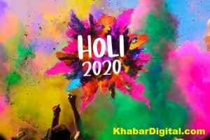 Holi 2020 : होलिका दहन के लिए आधी रात तक नहीं करना पडेगा इंतजार, जानिए क्या है शुभ मुहूर्त