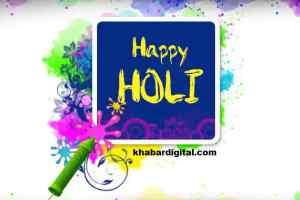 Holi 2020 : होली के टॉप 10 शुभकामनाएं संदेश