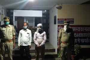 Amethi News : कोरोनावायरस का कहर, लॉकडाउन उल्लंघन करने पर 2 गिरफ्तार
