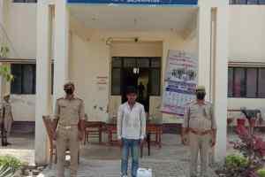 Amethi local news : अवैध शराब के साथ 09 गिरफ्तार