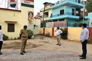 Amethi news : गौरीगंज स्थित राहुल गांधी के कार्यालय पर छापा