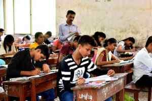बोर्ड परीक्षा केंद्रों पर मिली अव्यवस्था, हरकत में नहीं है प्रशासन