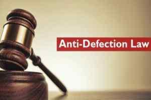 जानिए क्या कहती है, संविधान की 10वीं अनुसूची