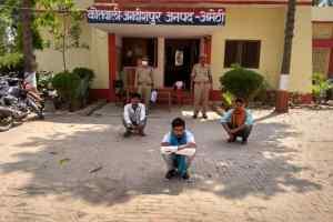 Amethi News : जगदीशपुर पुलिस ने किया चोरी का खुलासा